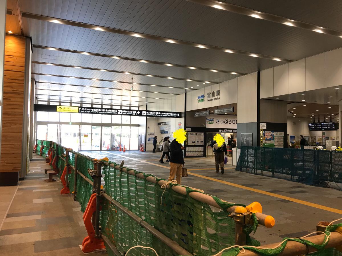 北陸新幹線開通5周年と路面電車南北接続前の富山駅を見て回るょ!