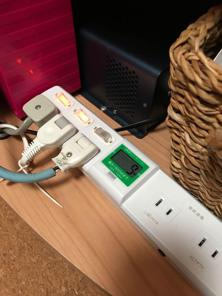 ワットメーターで消費電力を測る