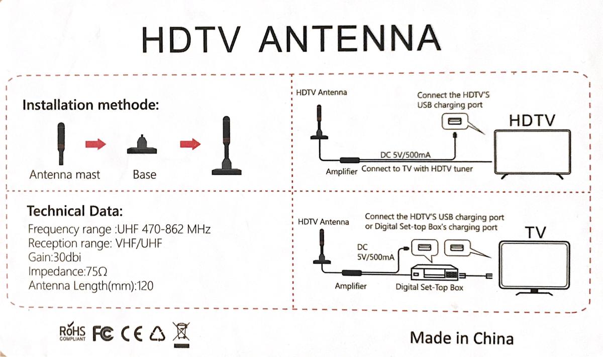 DVB-T2 室内アンテナ